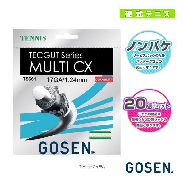 【テニス ストリング(ロール他) ゴーセン】テックガット マルチ CX 17/TECGUT MULTI CX 17/ノンパッケージ20張セット(TS661NA20P)
