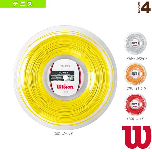 스매쉬 200 m롤/SMASH 200 M REEL(WRR9430) 롤 가트 배드민턴 가트
