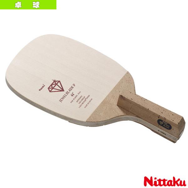 【卓球 ラケット ニッタク】ジュエルブレードP/JEWELBLADE P/日本式角型ペン(NC-0186)