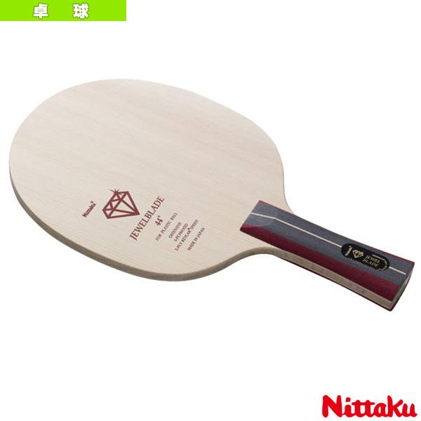 【卓球 ラケット ニッタク】ジュエルブレード/JEWELBLADE/フレア(NC-0389)