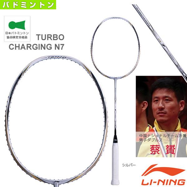 【バドミントン ラケット リーニン ラケット】 リーニン】 TURBO CHARGING CHARGING N7(N7), ブランド古着 ライフ:1149a8e7 --- officewill.xsrv.jp