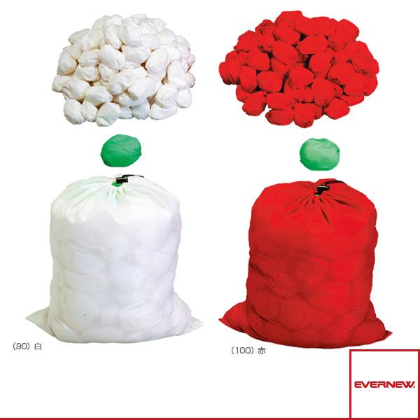 【運動会用品 設備・備品 エバニュー】[送料別途]スーパー玉入れ用玉セット(EKA485)
