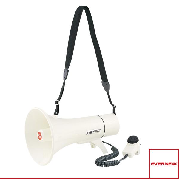 【運動場用品 設備・備品 エバニュー】拡声器 113M(EKB015)