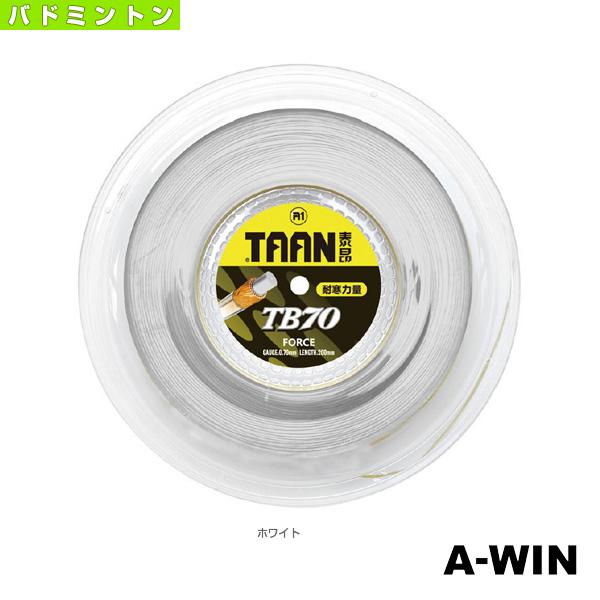 【バドミントン ストリング(ロール他) TAAN】 フォース/FORCE/200mロール(TB70-200)