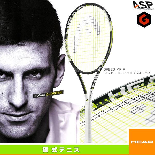【テニス ラケット ヘッド】Graphene XT SPEED MP A/グラフィンXT スピード・ミッドプラス・エイ(230655)