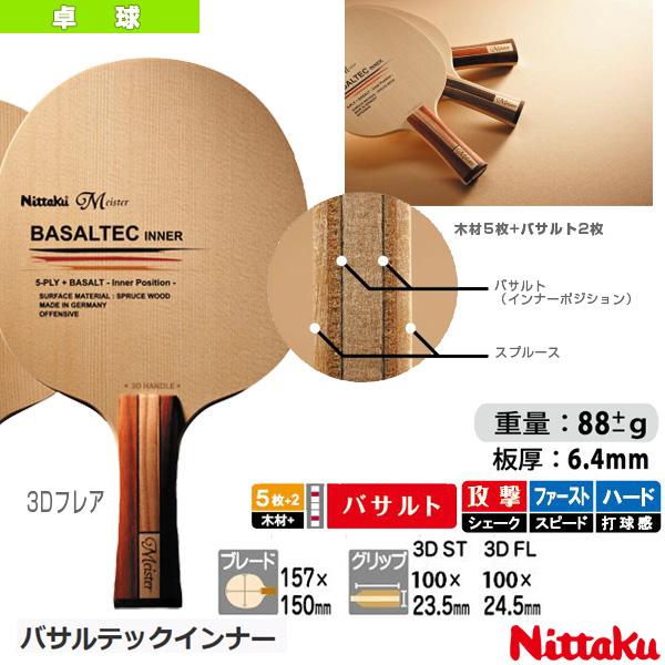 【卓球 ラケット ニッタク】バサルテックインナー/BASALTEC INNER/3Dフレア(NC-0383)