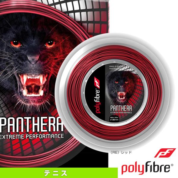 【テニス ストリング(ロール他) ポリファイバー】Panthera 125/パンテーラ 125/120mロール(PF0971)