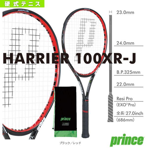 【テニス ラケット プリンス】 HARRIER 100XR-J/ハリアー 100XR-J(7T40G)