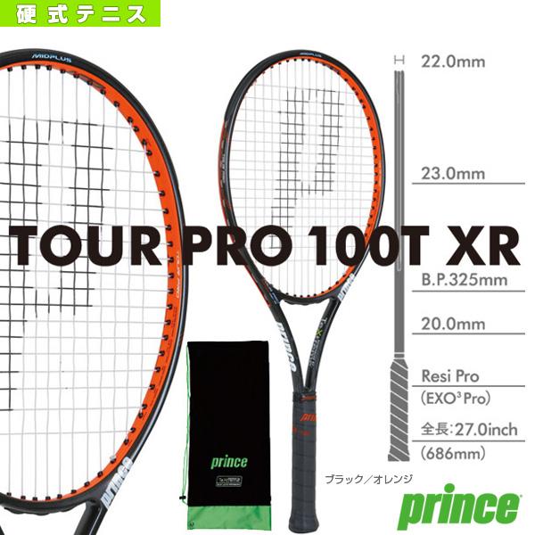 【テニス ラケット プリンス】 TOUR PRO 100T XR/ツアープロ 100T XR(7T40K)硬式