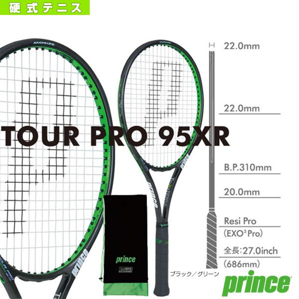 【テニス ラケット プリンス】 TOUR PRO 95XR/ツアープロ 95XR(7T40N)硬式