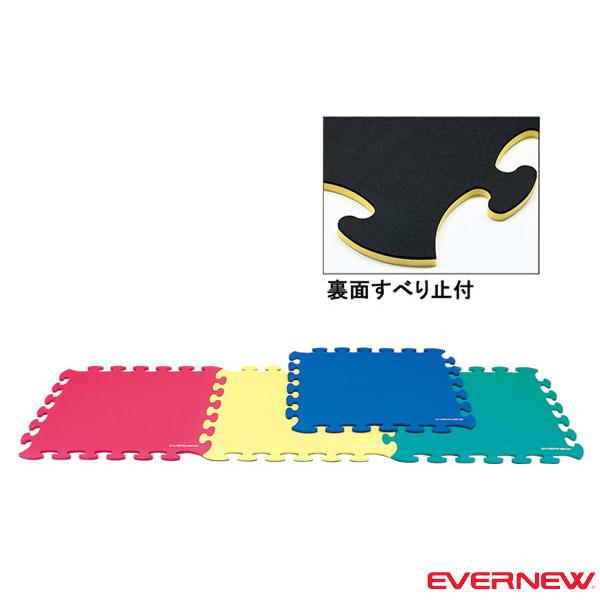 【体操 設備・備品 エバニュー】[送料別途]フロアマット 1/4色組(EKH111)