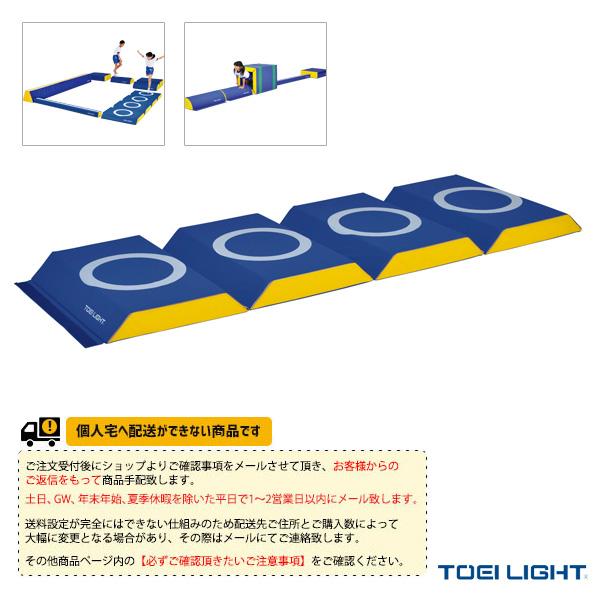 【体育館用品 設備・備品 TOEI】[送料別途]プレイフォームマットA(T-2416)