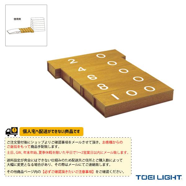 【体育館用品 設備・備品 TOEI】[送料別途]5箱距離調節器枠無(T-2554)