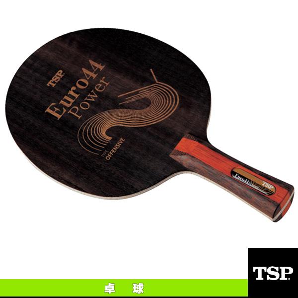 【卓球 ラケット TSP】ユーロ44 パワー/フレア(026474)
