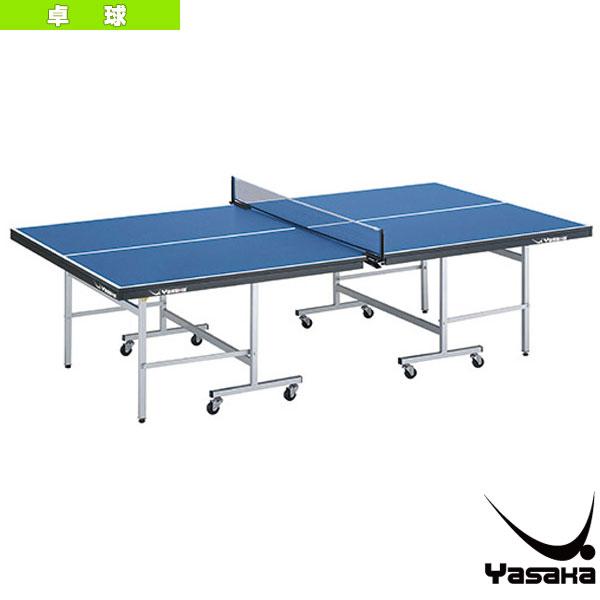 【卓球 コート用品 ヤサカ】[送料別途]卓球台 SP-20AS/セパレート式/ネット・サポート付(T-2000)