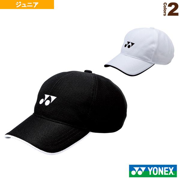 【テニス ジュニアグッズ ヨネックス】 ジュニアメッシュキャップ(40002J)テニスウェアジュニアウェア帽子
