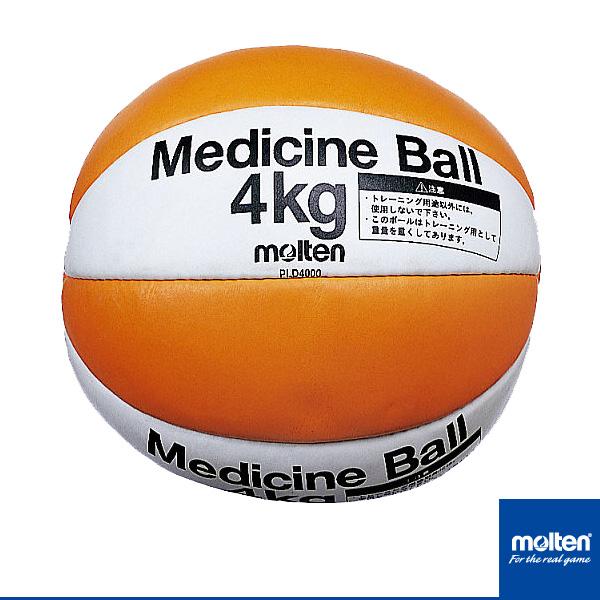 【オールスポーツ トレーニング用品 モルテン】メディシン(PLD4000)