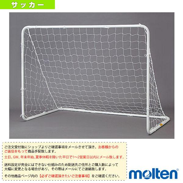 【サッカー 設備・備品 モルテン】[送料お見積り]ミニゴール/1台(SG1813)