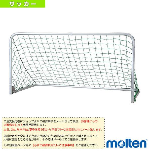 【サッカー 設備・備品 モルテン】[送料お見積り]折り畳みミニサッカーゴール/2台セット(ZMSG2010)