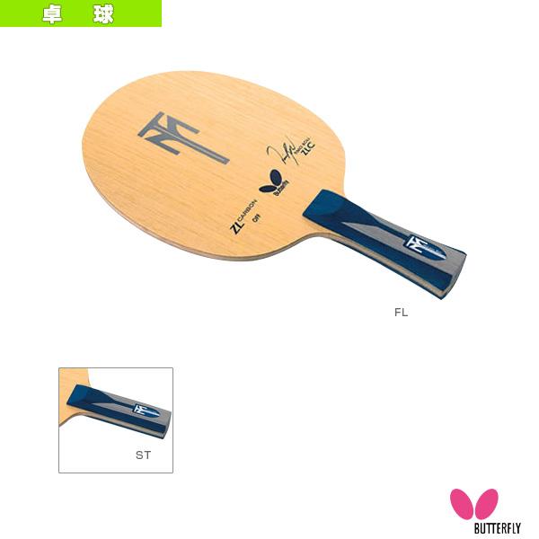 【卓球 ラケット バタフライ】ティモボル・ZLC(35831/35834)
