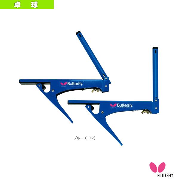 【卓球 コート用品 バタフライ】 サポートDX(70180)
