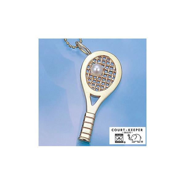 【テニス アクセサリ・小物 コートキーパー】テニスラケットK10パールペンダント(CK10KP-4)