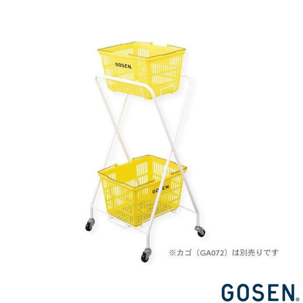 【テニス コート用品 ゴーセン】ボールカート(GA70)