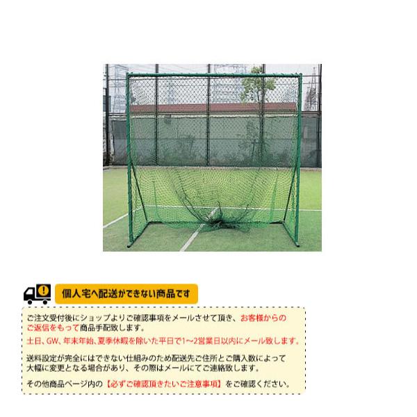 【ソフトテニス コート用品 寺西喜ネット】サーブ練習用ネット(KT-280)