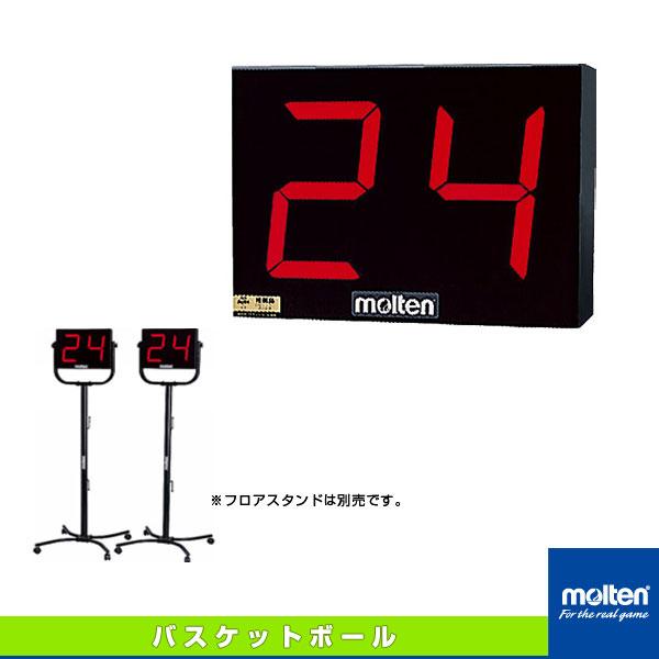 【バスケットボール 設備・備品 モルテン】表示盤/ショットクロック UX0040用(BBSCXDP)