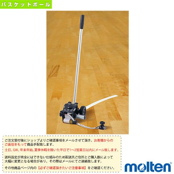 【バスケットボール 設備・備品 モルテン】[送料お見積り]フロア用コンパス(CTL)