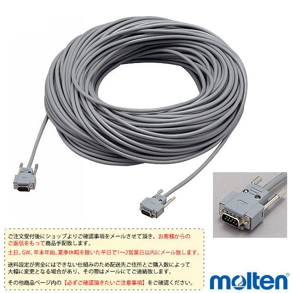 【オールスポーツ 設備・備品 モルテン】[送料お見積り]ケーブル(D9P80C)