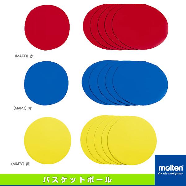 【バスケットボール 設備・備品 モルテン】マーカーパッド/6枚セット(MAP)