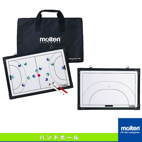 ハンドボール 設備 メーカー直送 備品 モルテン 作戦盤 MSBH ハンドボール用 超人気