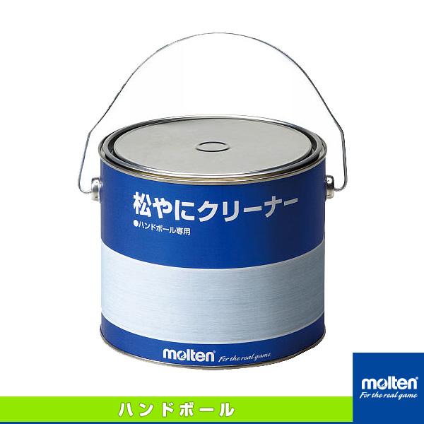 供え ハンドボール アクセサリ 小物 モルテン 徳用松やにクリーナー RECL 2200g セール特別価格