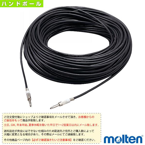 【オールスポーツ 設備・備品 モルテン】[送料お見積り]ケーブル/80m(TOP80C)