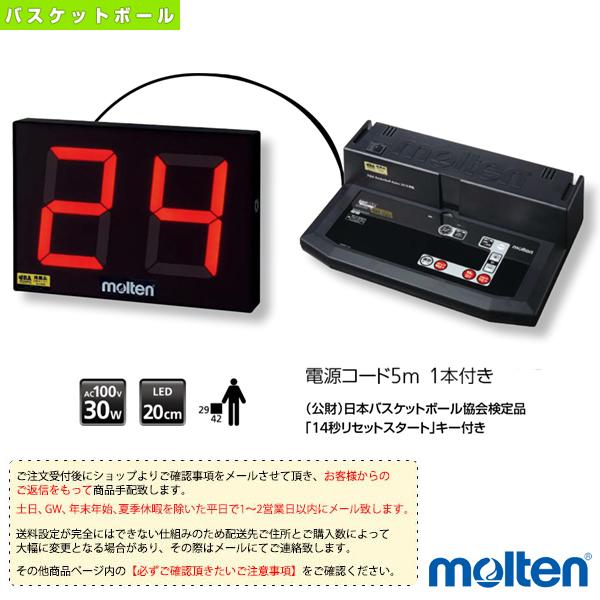 【バスケットボール 設備・備品 モルテン】 [送料お見積り]ショットクロック(UX0040)