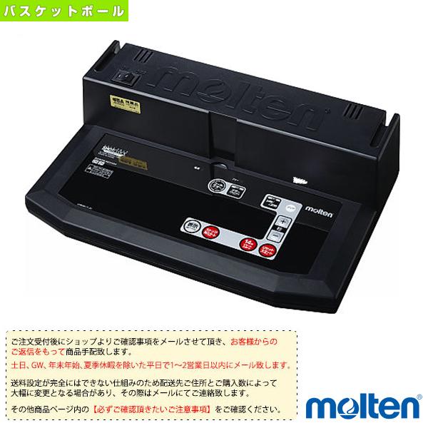 【バスケットボール 設備・備品 モルテン】[送料お見積り]操作盤/ショットクロック用(UX0040-11)