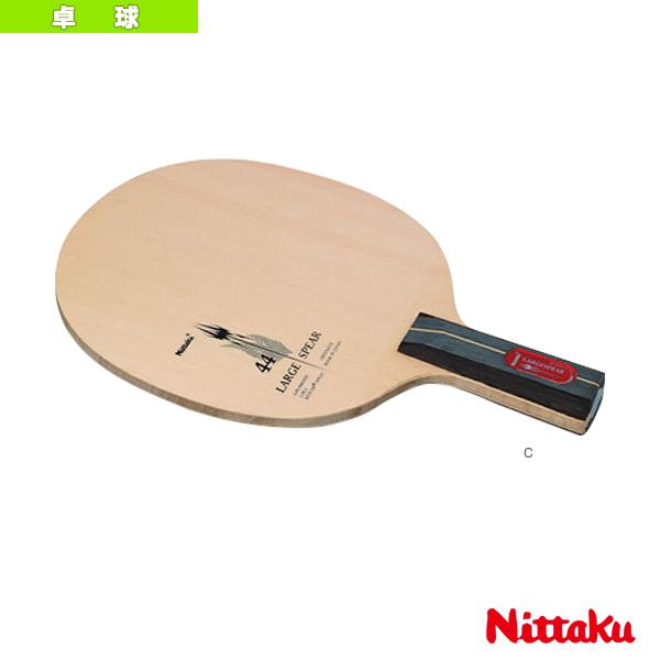 【卓球 ラケット ニッタク】ラージスピアC/LARGESPEAR C/中国式ペン(NC-0158)
