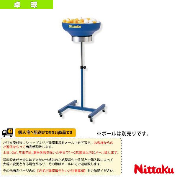 【卓球 コート用品 ニッタク】[送料お見積り]トレボックス(NT-3391)