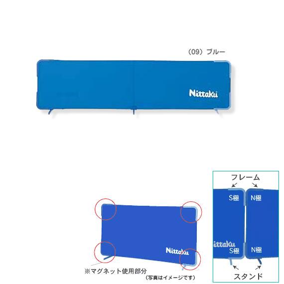 【卓球 コート用品 ニッタク】マグかるローフェンス200(NT-3612)