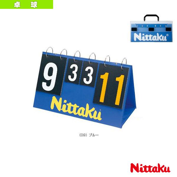 【卓球 コート用品 ニッタク】ビッグカウンター11(NT-3715)