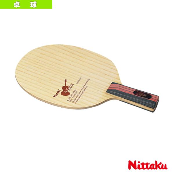 【卓球 ラケット ニッタク】バイオリンC/VIOLIN C/中国式ペン(NE-6648)
