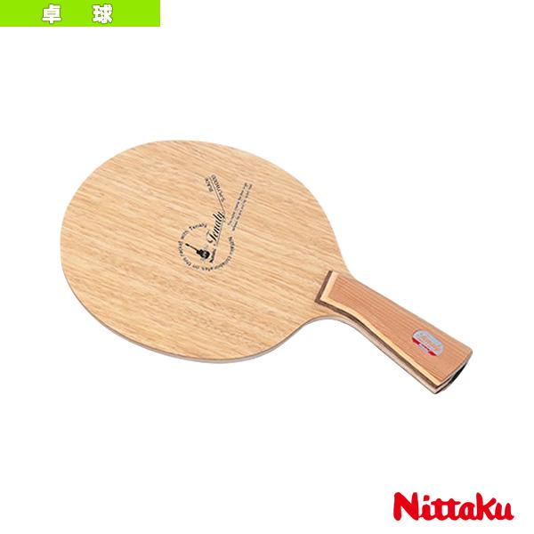 【卓球 ラケット ニッタク】テナリーアコースティック/TENALY ACOUSTIC(NE-6783)