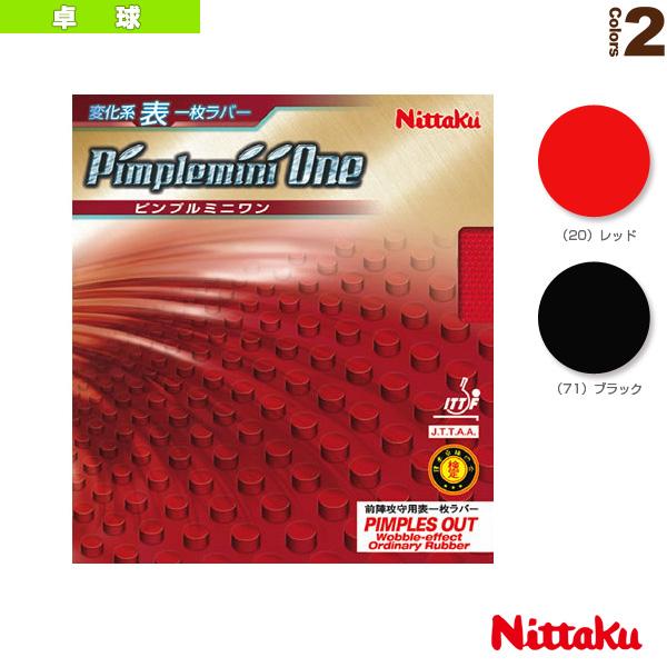 Nittak /NITTAKU 乒乓球橡胶疙瘩迷你小音箱 (NR-8532)