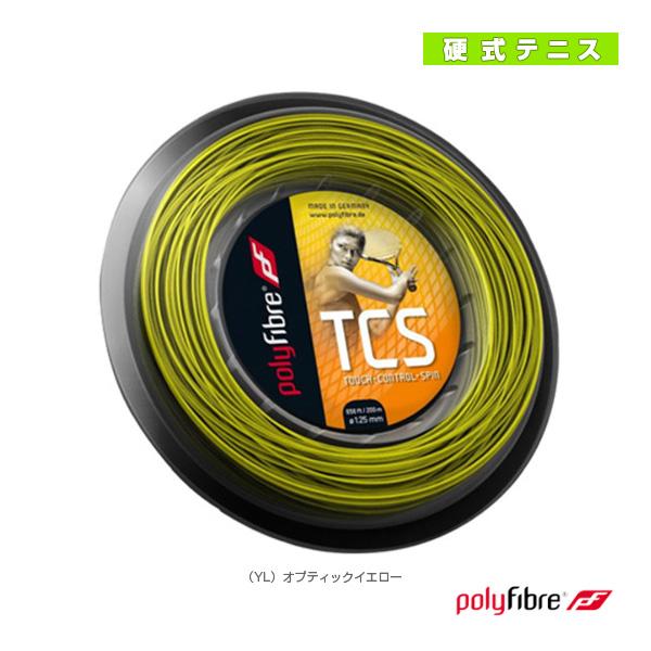 【テニス ストリング(ロール他) ポリファイバー】TCS 200m/ティーシーエス(PFO182YL/PF0172YL/PF0162YL)