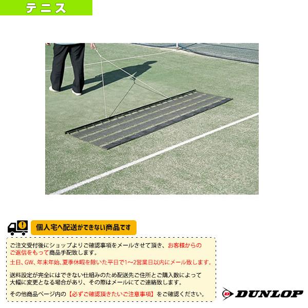 【テニス コート用品 ダンロップ】[送料お見積り]イージースイープ(TC-501)