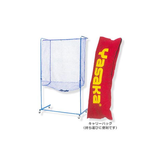 【卓球 コート用品 ヤサカ】ハーフトレネット/多球練習用(K-117)