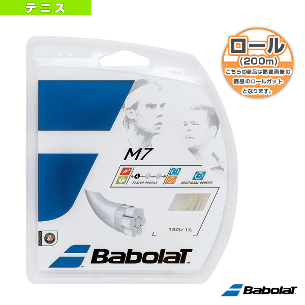 Babolat /babolat strihgs 关贸总协定 (多) M7/200 米卷 (BA243131)