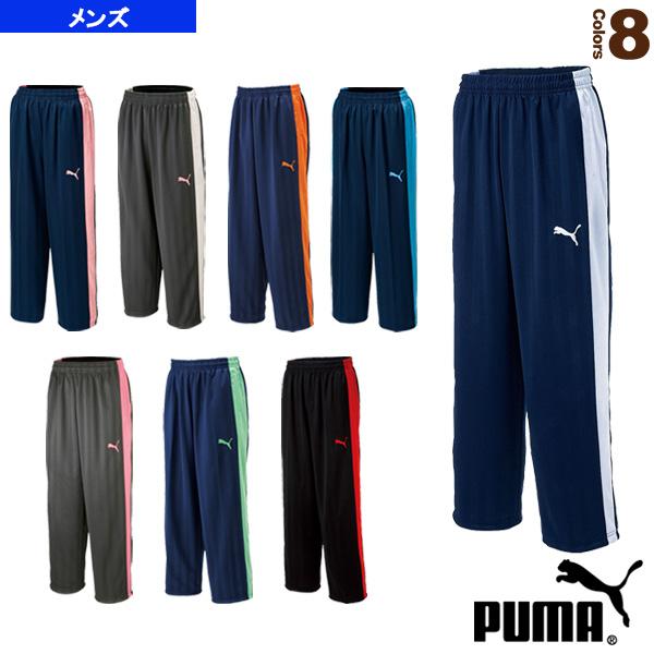 be1a6f04a30b Sportsplaza  Training straight pants