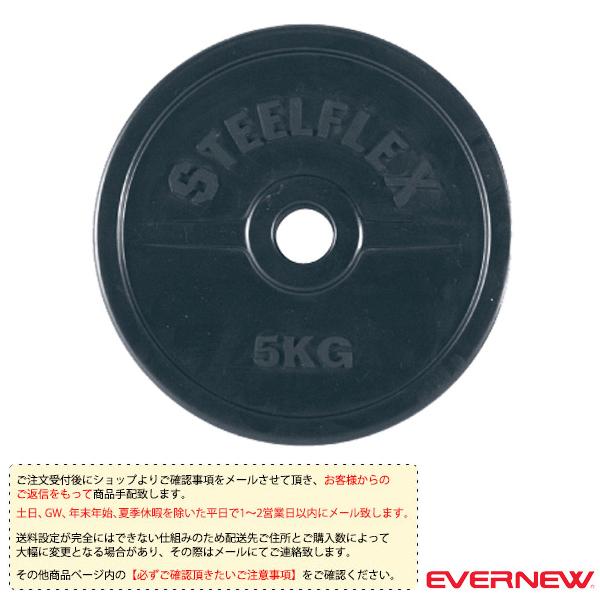 【オールスポーツ トレーニング用品 エバニュー】[送料別途]28φラバープレート 5kg/2枚1組(ETB117)